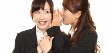 ひそひそ話する二人組の女性